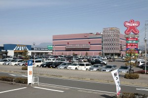 Super mall Isesaki