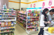 2.Convenience store